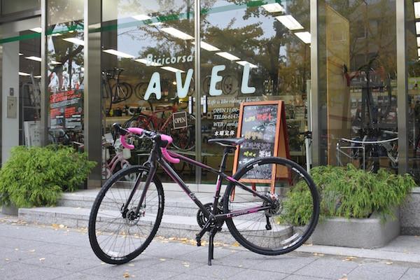 自転車ショップの「AVEL」へも寄る