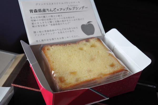 青森産りんごXアップルブランデーのケーキ