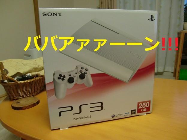 Photos: え1