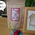 Photos: お茶1