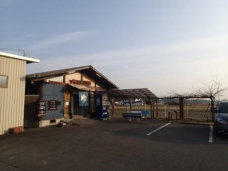 26 2 岡山 鏡野温泉 1