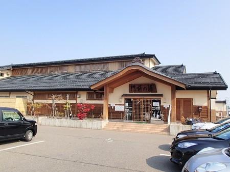 26 4 新潟 くびきの温泉 門前の湯 1
