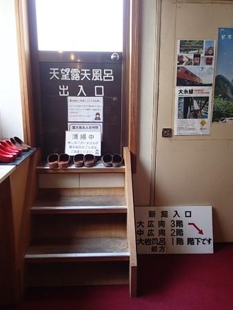 26 4 長野 姫川温泉 朝日荘 4