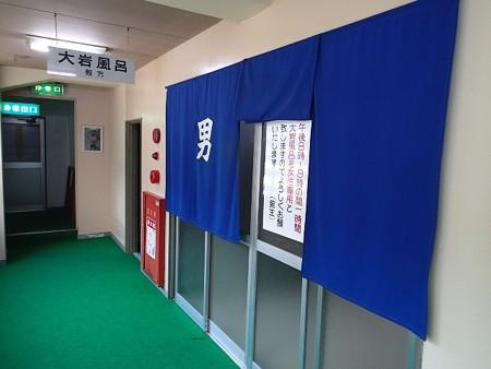 26 4 長野 姫川温泉 朝日荘 5