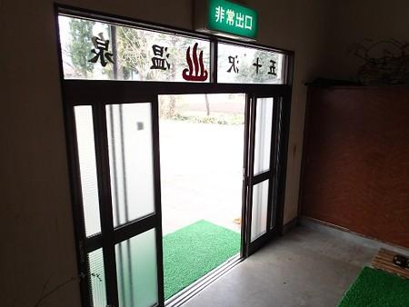 26 4 新潟 五十沢温泉 旧館 3
