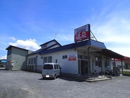 26 6 青森 浪岡駅前温泉 2