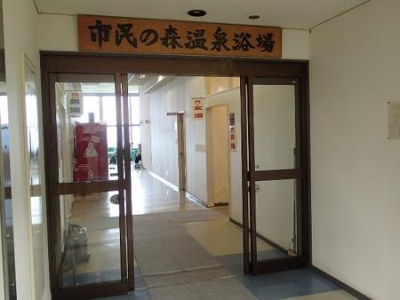 27 7 青森 三沢市民の森温泉 2