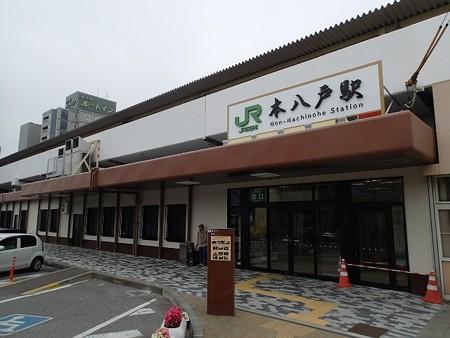27 7 青森 本八戸駅