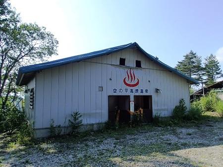 27 7 青森・信州 廃業浴場 1