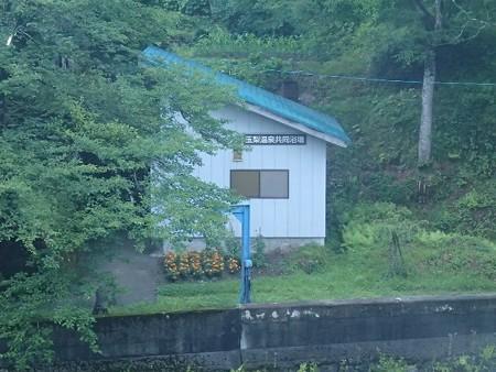 27 7 福島 玉梨温泉 共同浴場 1