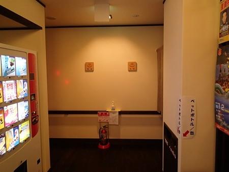 27 7 福島 昭和温泉 しらかば荘 4
