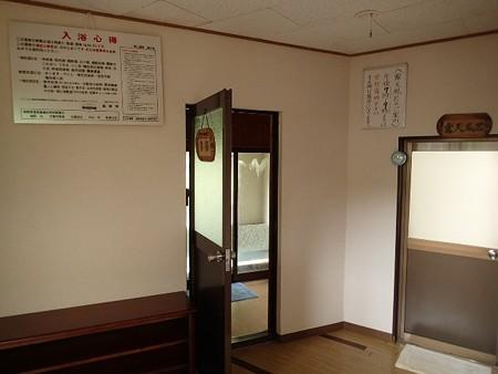 27 7 福島 西山温泉 滝の湯 4