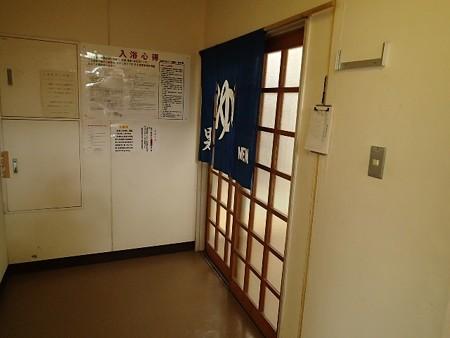 27 7 福島 柳津温泉 つきみが丘町民センター 3