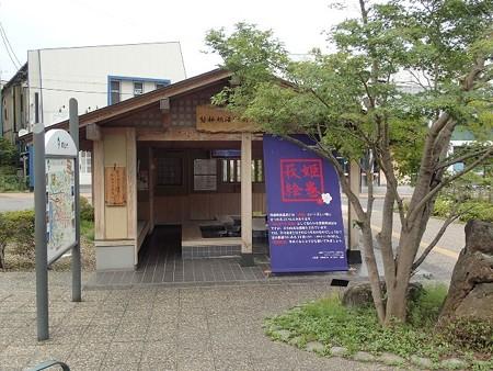 27 7 福島 磐梯熱海温泉 町並み 2