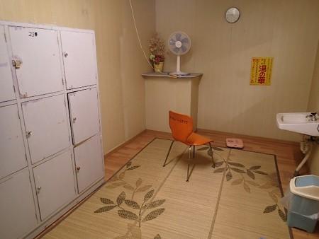 27 7 福島 芦ノ牧温泉 おみやげセンター 3