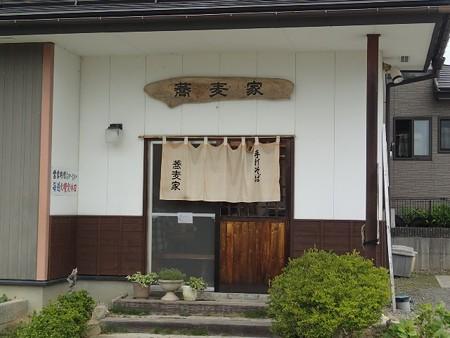 27 7 福島 蕎麦家 2