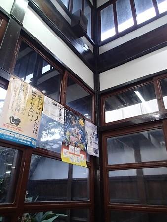 27 8 神奈川 生麦 朝日湯 4