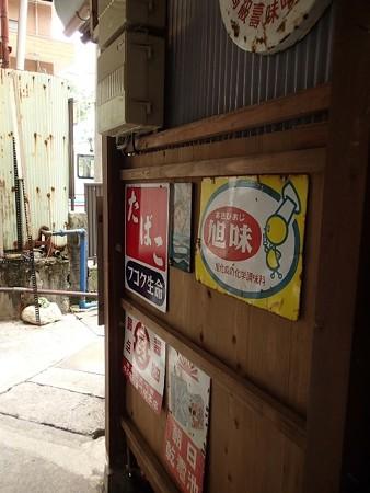 27 8 神奈川 湯河原温泉 ままねの湯 5