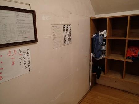 27 8 神奈川 湯河原温泉 ままねの湯 10