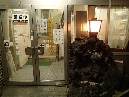 27 8 静岡 熱海 駅前温泉 2