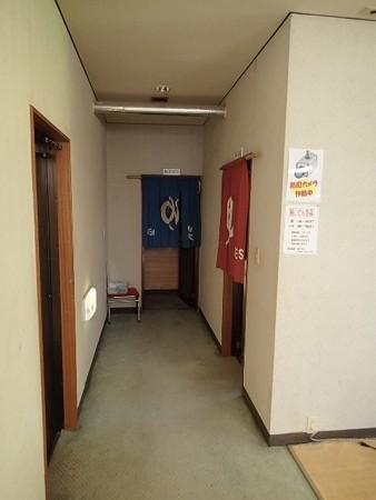 27 9 福島 いわき 地切鉱泉 松屋旅館 3