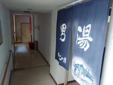 27 9 福島 猪苗代 西ノ沢温泉 旅館たなべ 3
