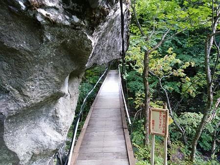 27 9 山形 米沢 大平温泉 滝の湯旅館 3