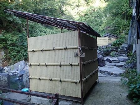 27 9 山形 米沢 大平温泉 滝の湯旅館 6