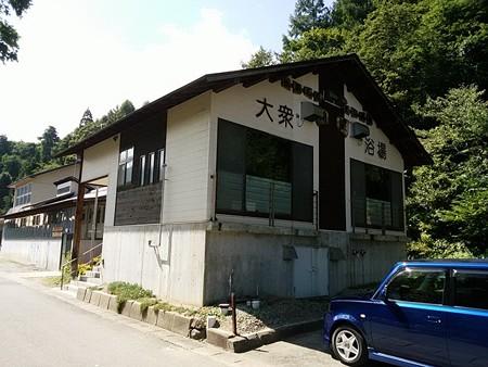 27 9 福島 桧原温泉 湖望 1