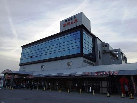 秋田 にかほ市 道の駅象潟ねむの丘&はまなす