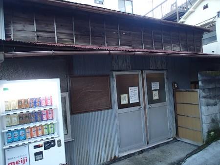 27 11 静岡 熱海 水口第一浴場 6