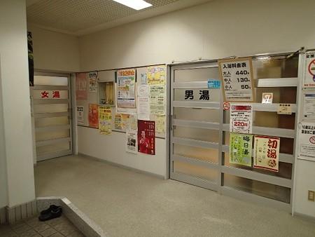 27 12 石川 金沢 兼六温泉 2