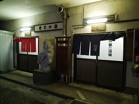 28 1 静岡 伊東 湯川第2共同浴場 1