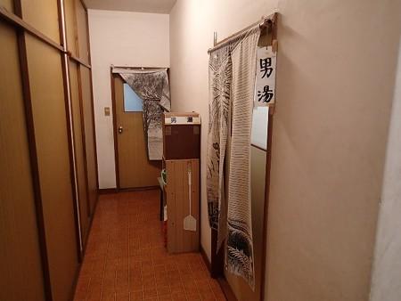 28 1 神奈川 二ノ平温泉 亀の湯 2