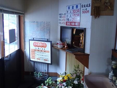 28 2 大分 玖珠 鶴川温泉 1