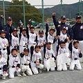 写真: CIMG1431:3位入賞 磯辺スポーツ少年団