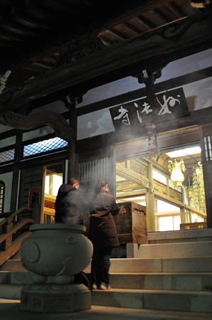 妙法寺二年参り 05