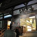 写真: 妙法寺二年参り 05