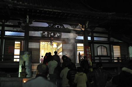 妙法寺二年参り 08