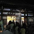 写真: 妙法寺二年参り 08