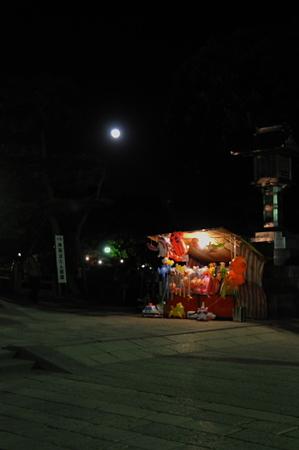 初鎌倉 05
