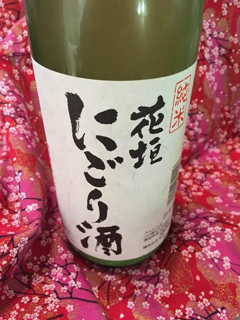 写真: 正月の酒