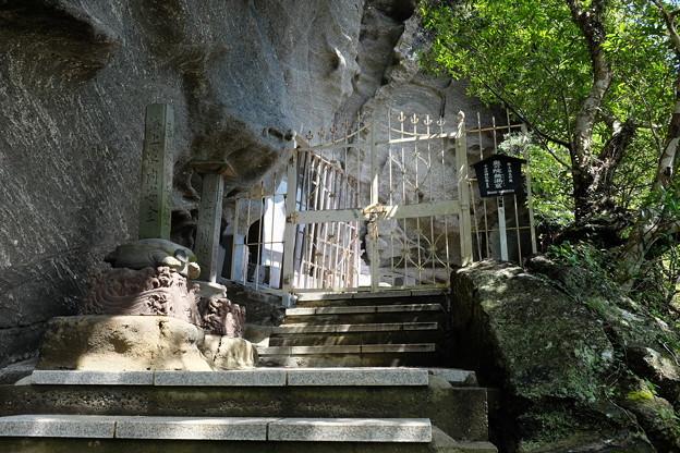 日本寺の奥の院無漏窟