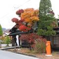 写真: 上諏訪のお家