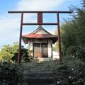 写真: 27.11.16牧舘稲荷神社