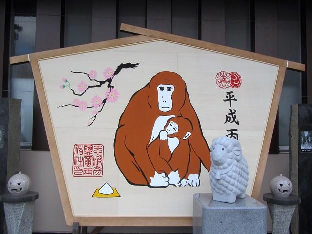 Photos: 27.12.6平成丙申歳大絵馬