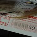 Photos: 切手シート