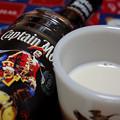 写真: ミルクと海賊