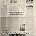 写真: エジプトにおける外国人との結婚