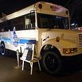 写真: 夜のUSTバス(・∀・)しゅてき♪ #ustbus